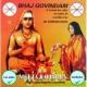 CD - Bhaj Govindam - Meeta Ravindra