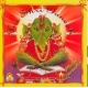CD - Jai Shri Ganesh - Meeta Ravindra