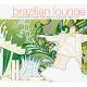 CD - Brazilian Lounge - Vários Artistas